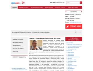 israel-clinics.com screenshot