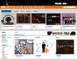 israel-music.com screenshot