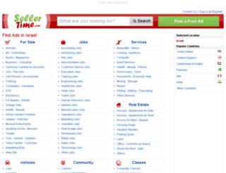 israel.sellertime.com screenshot
