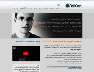 israel.thefailcon.com screenshot