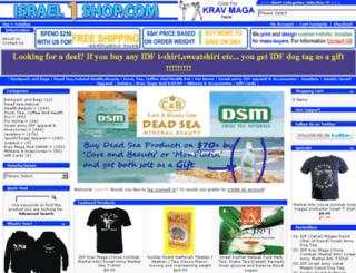 israel1shop.com screenshot
