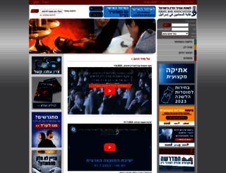 israelbar.org.il screenshot