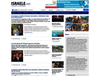 israele.net screenshot