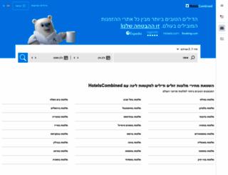 israelhotels.travelist.co.il screenshot