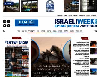 israeliweek.com screenshot