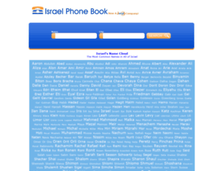 israelpb.com screenshot
