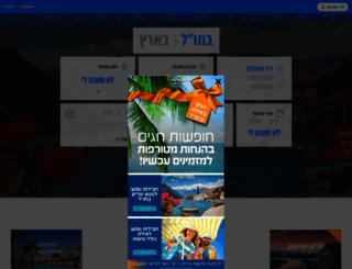 israir.co.il screenshot
