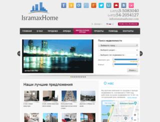 isramaxhome.ru screenshot
