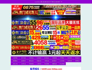 iss.narataka.com screenshot