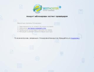 issyk-kul.name screenshot