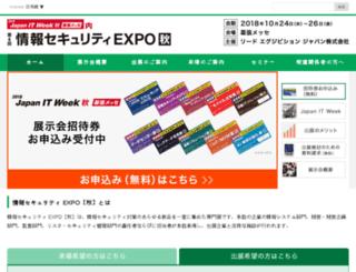 ist-expo.jp screenshot