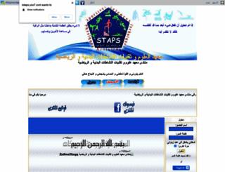 istaps.yoo7.com screenshot