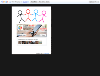 istiaianews.blogspot.com screenshot