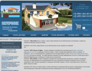 istochnik-nasos.ru screenshot