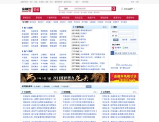 istock.jrj.com.cn screenshot