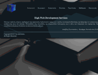 istocosmos.gr screenshot