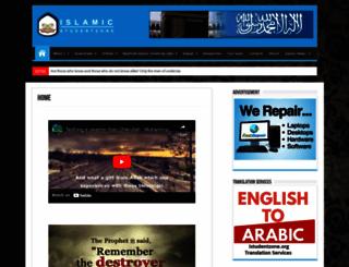 istudentzone.org screenshot