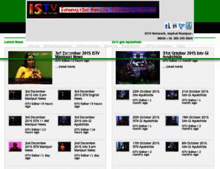 istvimphal.net screenshot