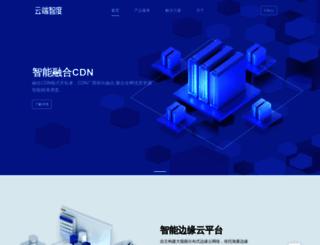 isurecloud.com screenshot