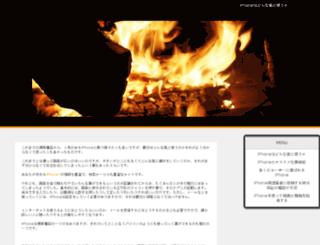 isuzu-vehicross.org screenshot