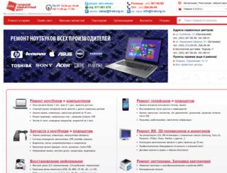 it-eburg.ru screenshot