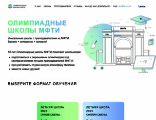 it-edu.mipt.ru screenshot