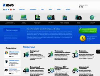 it-fecs.ru screenshot