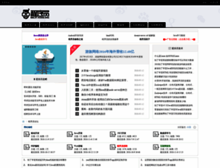 it-home.org screenshot