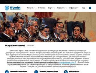 it-jurist.ru screenshot