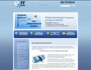 it-pulse.com.ua screenshot