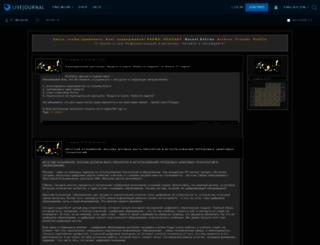 it-region.livejournal.com screenshot