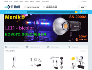 it-trade.kiev.ua screenshot