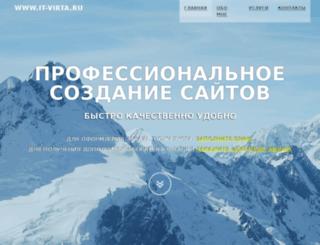 it-virta.ru screenshot