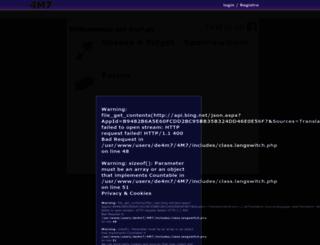 it.4m7.de screenshot