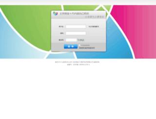 it.c-platform.com screenshot