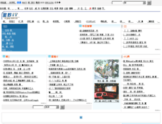 it.gog.com.cn screenshot