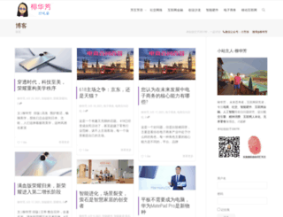 it.liuhuafang.com screenshot