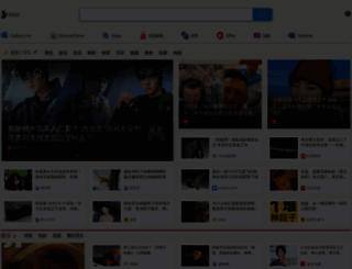 it.msn.com.cn screenshot