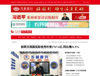 it.people.com.cn screenshot