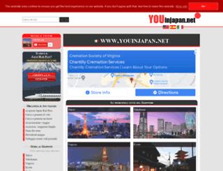 it.youinjapan.net screenshot