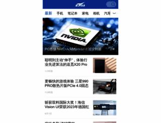 it168.com screenshot