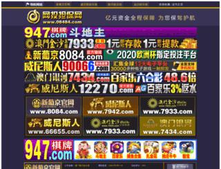 it24h.com screenshot