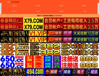 it5656.com screenshot