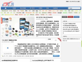 it86.com.cn screenshot