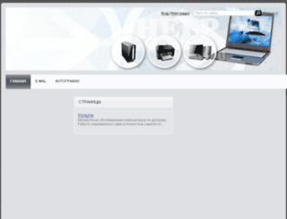 itabi.fo.ru screenshot