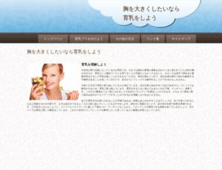 itacamalaga.com screenshot