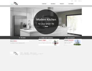 itaesan.com screenshot