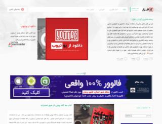 itafzar.net screenshot