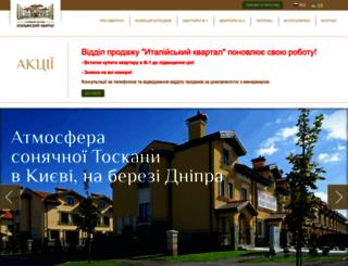 ital-kvartal.com.ua screenshot