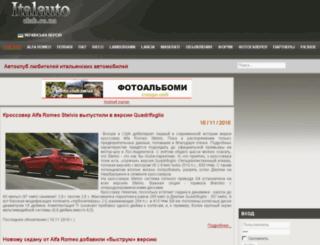 italauto.club.co.ua screenshot